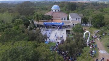 imagem: História do Santuário de Guadalupe será contada em Museu